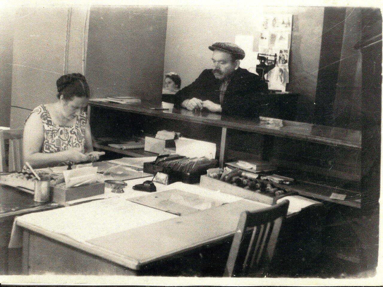 1967. Платформа Востряково (Сколково). Отделение связи № 332