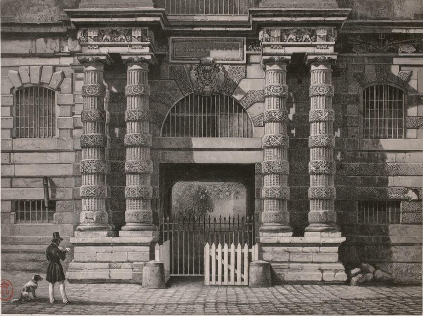 Париж. Ворота Королевской библиотеки