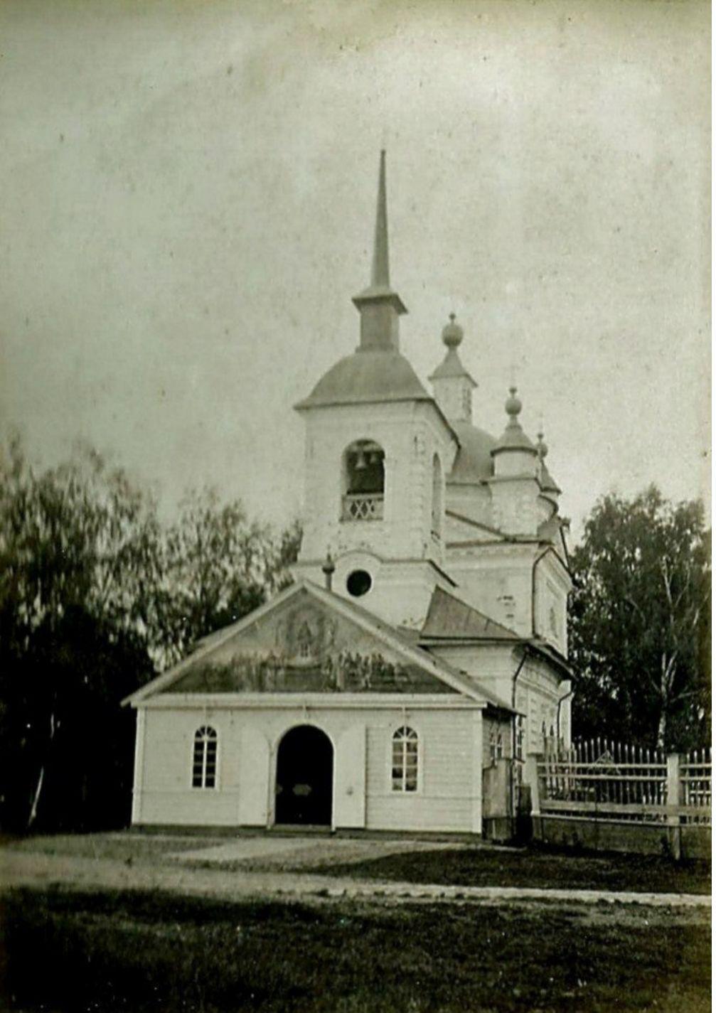 Кладбищенская церковь Иоанна Богослова