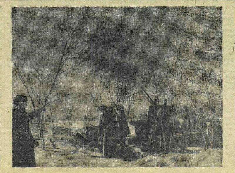 освобождение Можайска, «Красная звезда», 21 января 1942 года