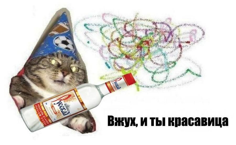 Подборка интересных и веселых картинок 17.12.16