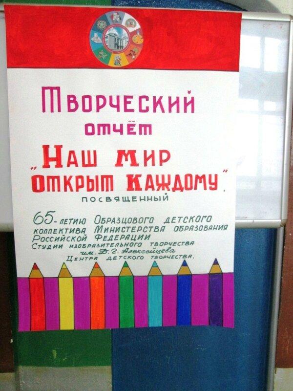 работы воспитанников студии Алексейцева