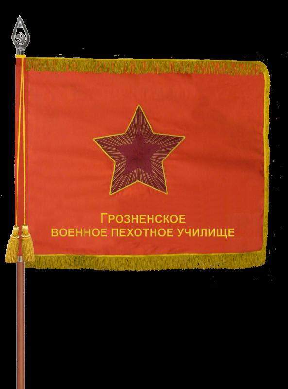 Грозненское военное пехотное училище.png