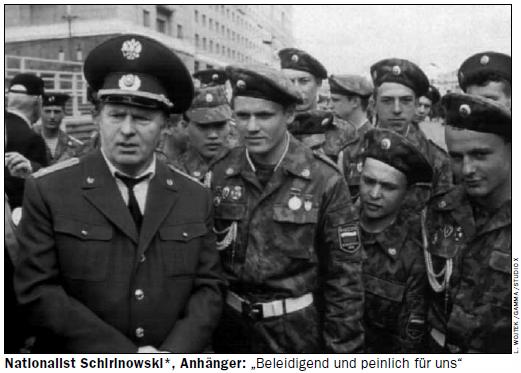 Националист Жириновский