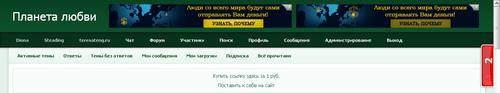 https://img-fotki.yandex.ru/get/171750/18026814.b0/0_c45f4_c422f8e8_L.png