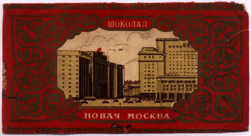 Новая Москва.jpg