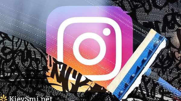 Instagram будет работать без подключения кинтернету