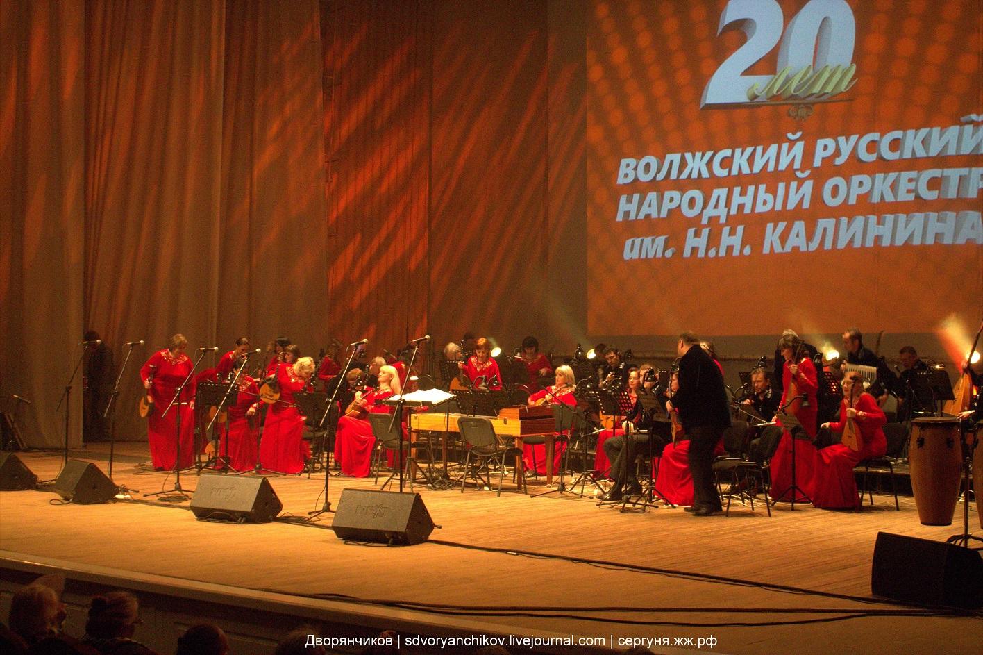 20 лет - Юбилейный концерт ВРНО им НН Калинина в ЦКЗ - Волгоград