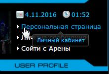 Всплывающая подсказка 0_14f120_1bcedc79_M