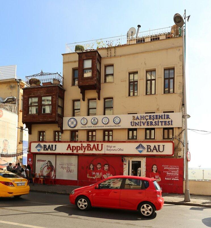 Стамбул. Улица Чираган (Çırağan Caddesi)