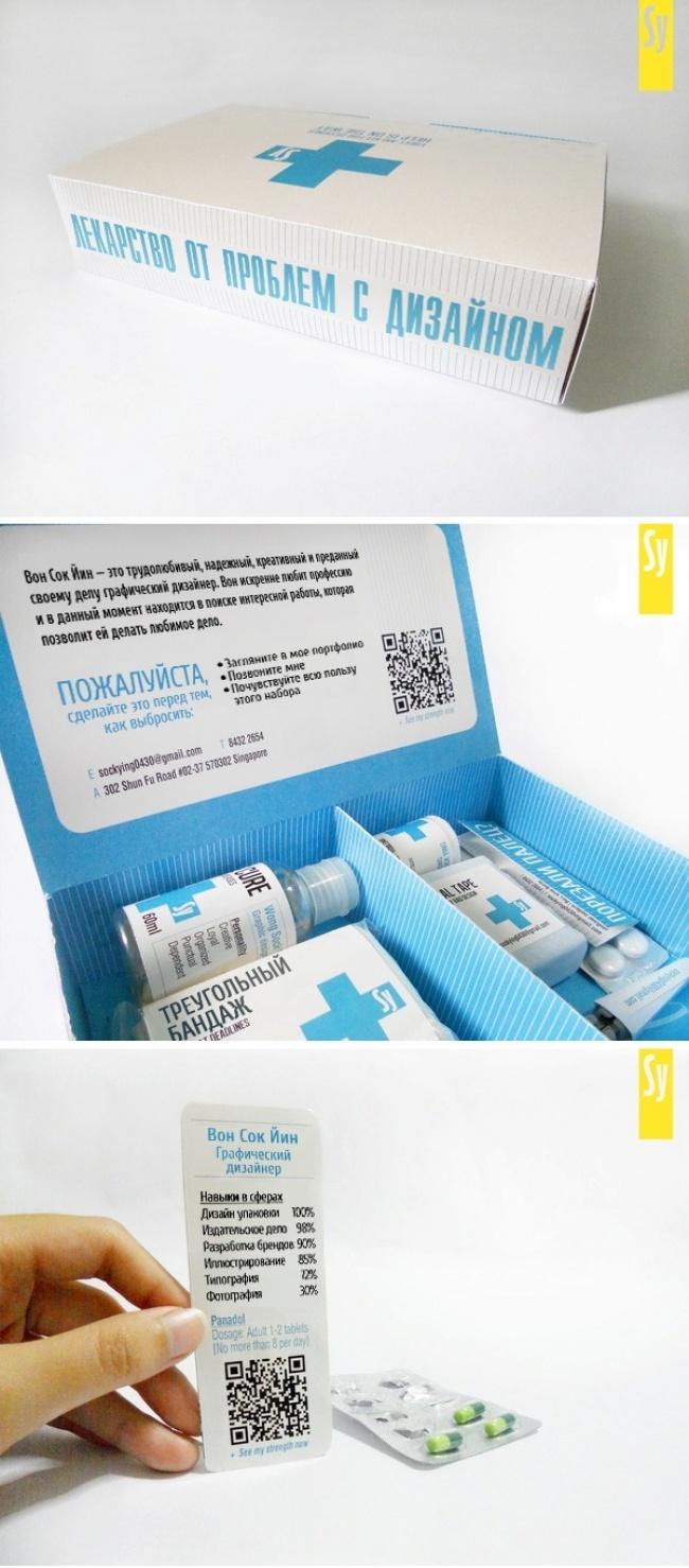 Графический дизайнер смастерил аптечку, где кроме лекарственных препаратов есть вся