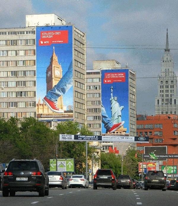Рекламное агентство BBDO Moscow  ЦСКА «Война сфутболом»