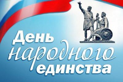 ВПензе День народного единства отметят нанескольких площадках