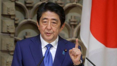 Абэ посетит Перл-Харбор вответ навизит Обамы вХиросиму
