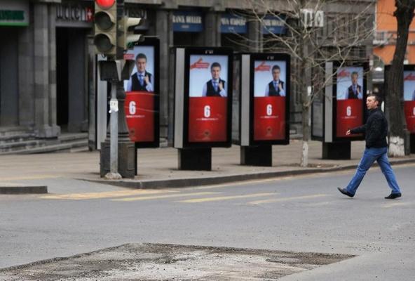 Впреддверии выборов вАрмении обострилась конкуренция лидирующих партий— опрос