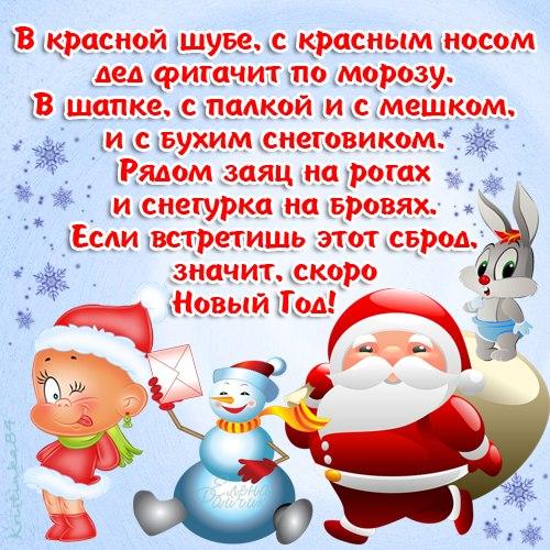 Новый_изображения_Позитивные_картинки_на_Новый.jpg