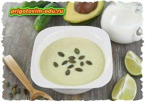 Крем-суп из авокадо