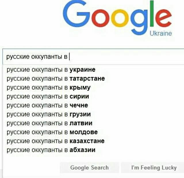 Во время разгрузки боеприпасов в оккупированном Луганске пять боевиков получили ранения, - ГУР Минобороны - Цензор.НЕТ 7802