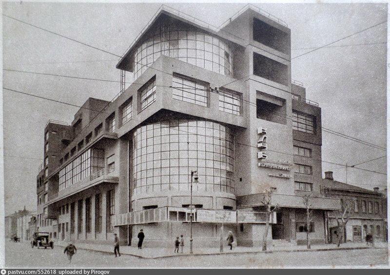 29. Лесная ул. 18. клуб имени Зуева. 1930 1931...jpg
