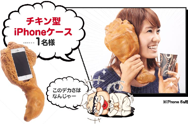 A fried chicken iPhone case? The new WTF gadgets by KFC Japan