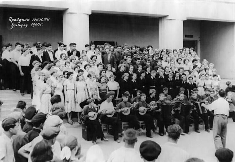 Концерт в парке, 1960, фото из архива БГИКМ