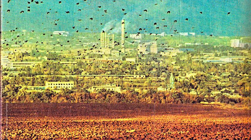 Панорама с Юго-запада обложка книги БЕЛОГОРЬЕ-СИНИЕ ДАЛИ 1983