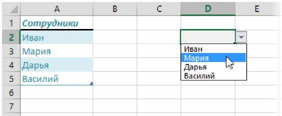 Варианты для списка должны браться из заданного динамического диапазона