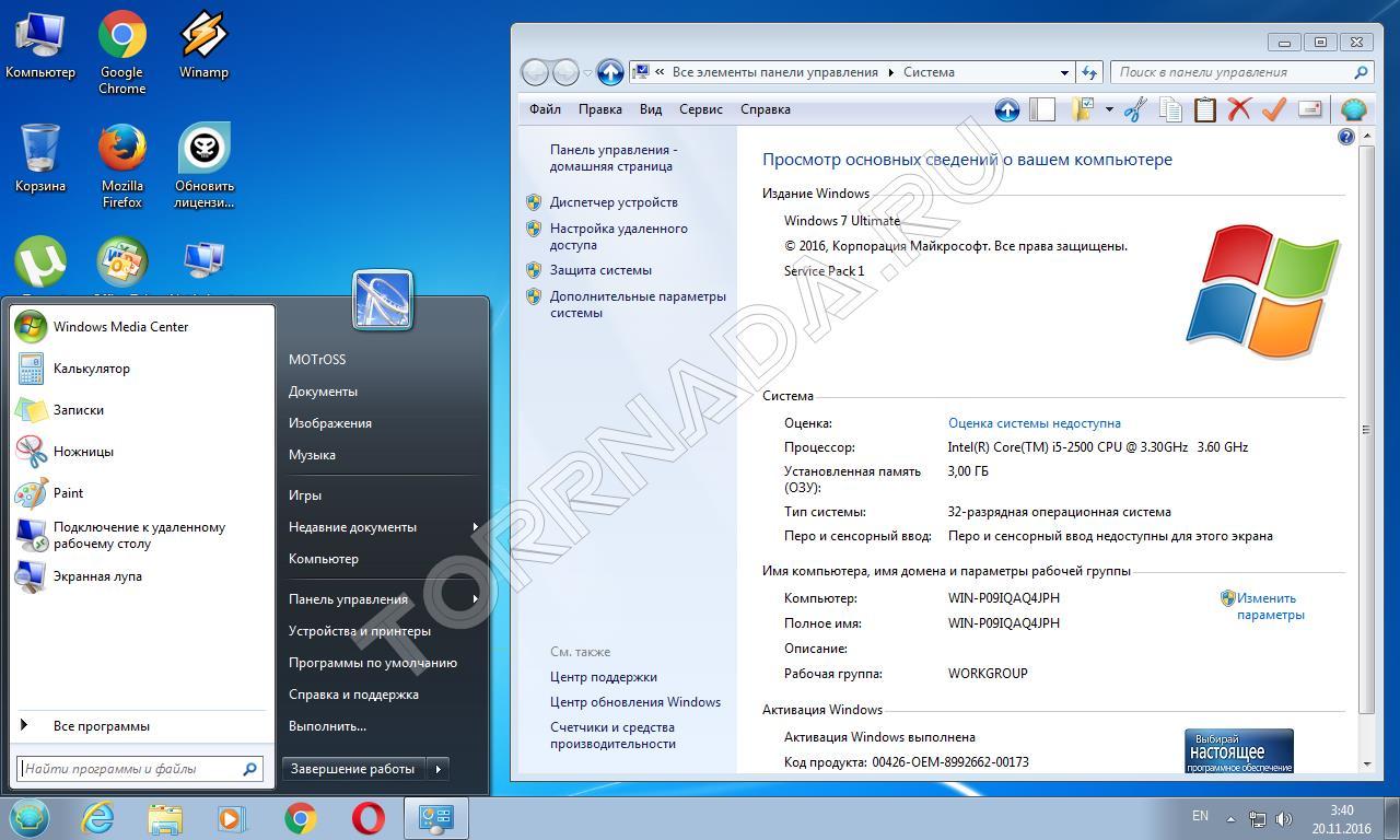 Windows 7 Ultimate SP1 by Loginvovchyk 09.2018 (x86-x64 ...