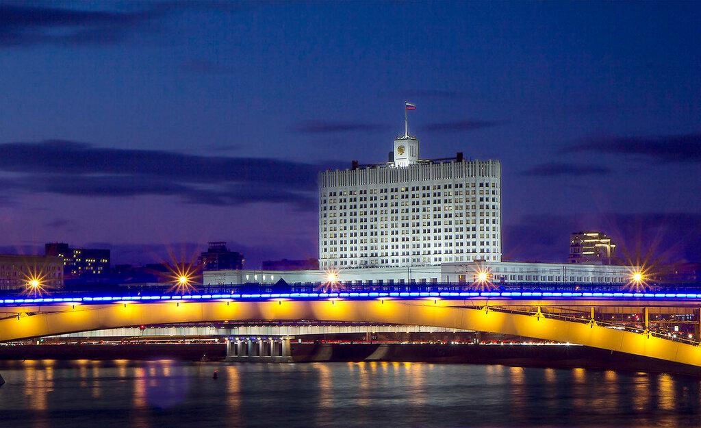 Москва. Белый Дом