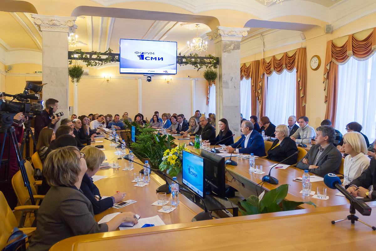 Форум Саратовских СМИ фото 1