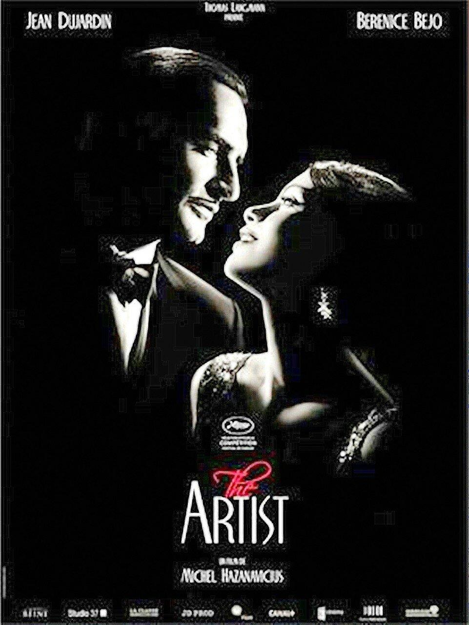 Постер фильма Артист.jpg
