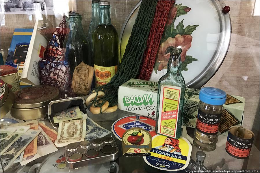 Вещи из СССР