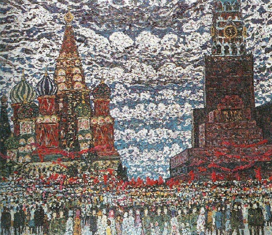 Борис Федорович Домашников. Май. Красная площадь. 1991..jpg