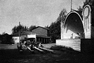Челябинск. Эстрада