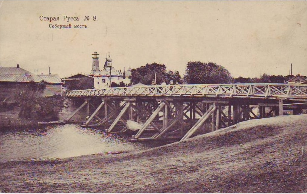 Соборный мост