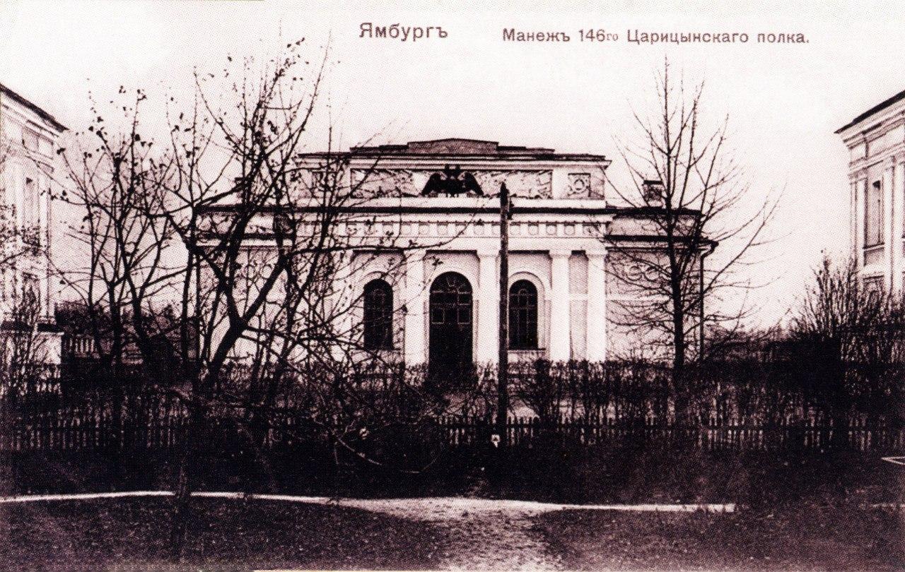 Манеж с церковью св. Георгия Победоносца