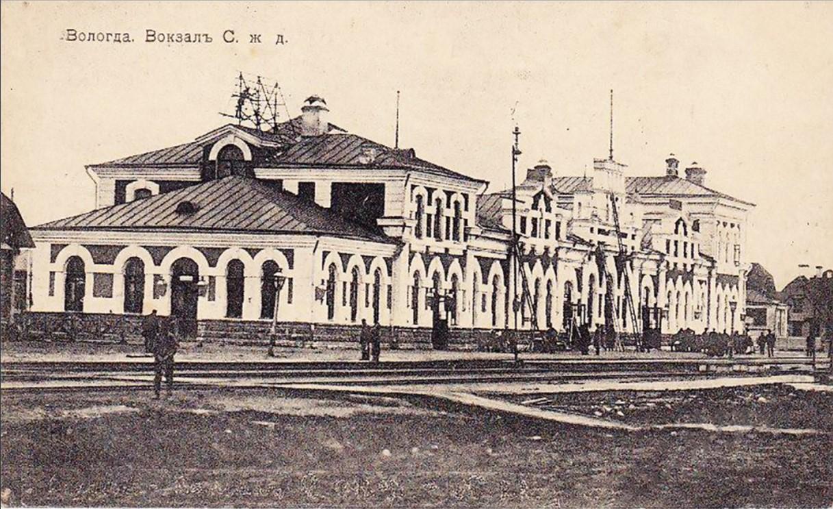 Вокзал Северной железной дороги
