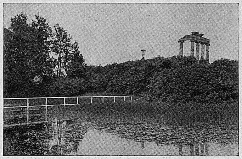 Руинный остров