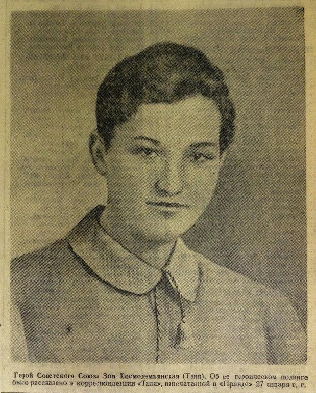 Казнь Зои Космодемьянской, Зоя Космодемьянская, что творили гитлеровцы с русскими прежде чем расстрелять, что творили гитлеровцы с русскими женщинами, зверства фашистов над женщинам, советские партизаны