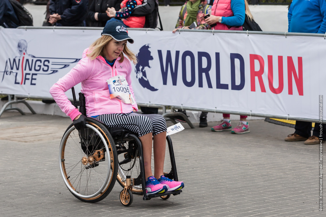 2017 Wings for Life World Run Коломна