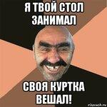 ya-tvoi-dom-truba-shatal_137874758_orig_.jpg