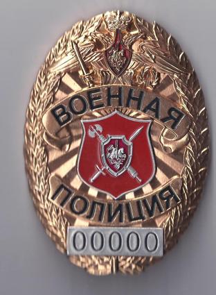VOEN_POLICIA_01.jpg