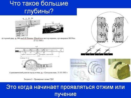 https://img-fotki.yandex.ru/get/171919/12349105.8e/0_92b9d_51e7876e_L.jpg