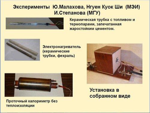 https://img-fotki.yandex.ru/get/171919/12349105.8f/0_92bb2_be5d2d51_L.jpg