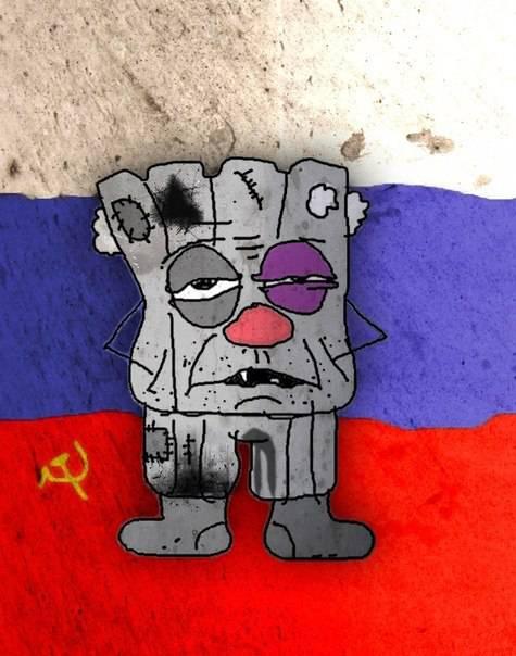 """""""Все в го*не, а у них на уме война, бухло да балет"""": В сети высмеяли """"русский мир"""" в одному фото"""