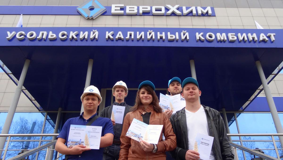 еврохим ипотека молодым специалистам обзор фирм-производителей