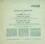 R-6839020-1427709261-1494-битетти-1978.jpg