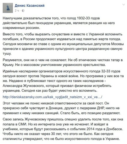 денис_свинья.jpg