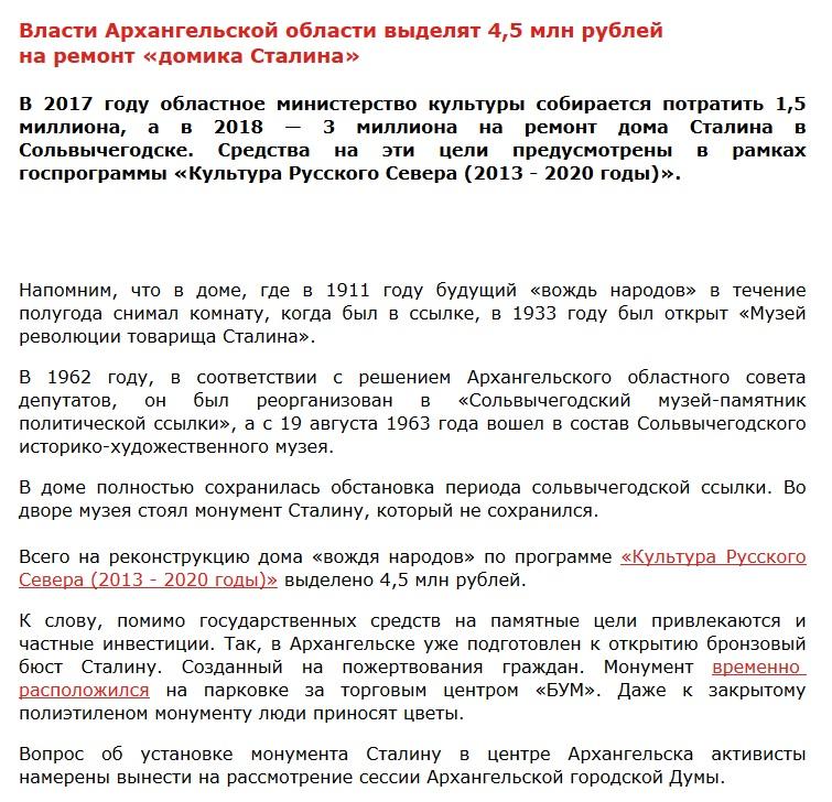 яндекс шлюхи емцы архангельской обл