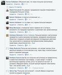 Касьян_Сэмен.jpg